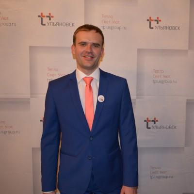 Чаукин П.Е. (2012 г.) ведущий инженер по расчетам и режимам Территориального управления по теплоснабжению  Филиала Ульяновский ПАО Т Плюс