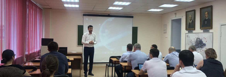 20 мая 2021 прошел совместный научно-исследовательский семинар с Базовой кафедрой Ульяновского филиала ПАО «Т Плюс»
